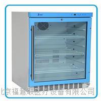 光刻胶恒温存储冰箱 150L/230L/280L/310L/430L/828LD/1028LD