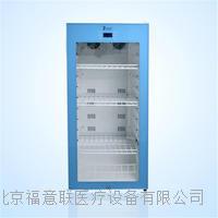 光刻胶恒温贮存冰箱 150L/230L/280L/310L/430L/828LD/1028LD