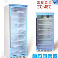 8-10℃冰箱保存光刻胶