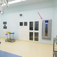 醫用保冷柜 2-8℃ 62L/480×490×840mm FYL-YS-50LK/100L/138L/150L/280L/151L/281L/66L/88L
