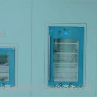 ICU 醫用暖柜 FYL-YS-50LK/100L/138L/150L/280L/151L/281L/66L/88L