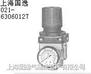 495.212 (G1/8″) 495.212 (G1/8″)