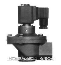 DMF-Z-20(MCF-20) DMF-Z-20(MCF-20)
