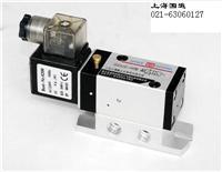 Q23DB-L8滑板型电磁阀