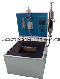 液化石油氣硫化氫檢測儀LQSH-0125 LQSH-0125