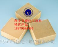 VOCs废气净化催化剂 HNMCC