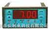 ORP控制器 αlpha-pH200