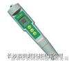 CLL-5018防水型電導率計,防水型電導率筆,防水電導率筆  CLL-5018