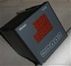 在線溶解氧儀Hstai PC-802 Hstai PC-802
