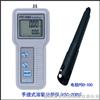 HTC-208U手提式微電腦溶氧度溫度計 HTC-208U