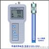 酸堿度氧化還原計 HTC-201U