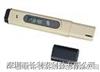 筆式高精度酸度計 酸度計