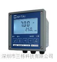 電鍍藥水PH計 PC-902