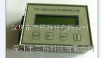 生產在線pH變送器