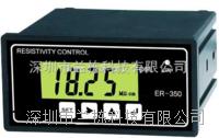 在線電阻率測控儀 ER-310,ER-350