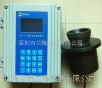 WL-1A1-超聲波明渠流量計