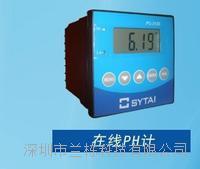 PC-3120PH值控制器