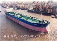 船用电力电缆CKJPJP/85/95/SC/NSC