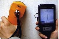 便攜式裂縫寬度測量儀 sxt-kd