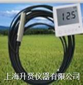 水位、溫度監測系統 WSW