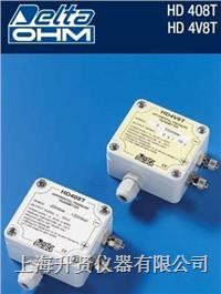 差壓變送器 HD408T/HD4V8T