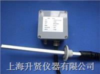 菱形鋁管風速變送器 HV203