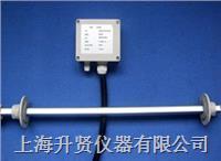 菱形鋁管風量傳感器 HV303
