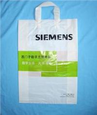 专业定做环保塑料袋 服装袋 购物袋 化妆品袋 饰品袋 礼品袋026