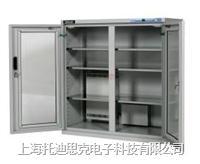 2%RH防靜電PCB板存儲電子進口防潮柜
