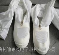 防靜電產品無塵鞋