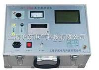 真空开关真空度测试仪 ZKD-2000