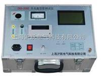 开关真空度测试仪 ZKD-2000