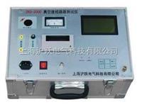 真空度短路器测试仪 ZKY-2000