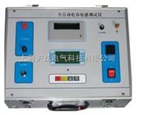 全自動電容電橋測試儀 HY-2000型