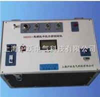 介質損耗測試儀|介質損耗測試儀廠家 JB8000