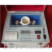 变压器油介电强度测试仪 HCJ-9201