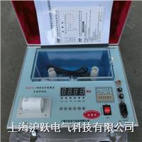 变压器绝缘油介电强度测试仪 ZIJJ-II