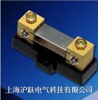 分流器 200A/50mV-75mV