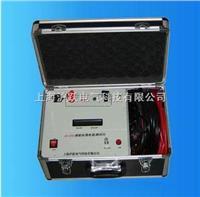 回路电阻测试仪 HYJD-100