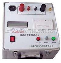 开关回路电阻测试仪|开关回路电阻测试仪价格 JD-100A