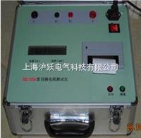 智能型回路电阻测试仪 JD-100A