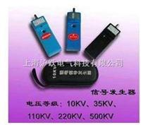 验电信号发生器价格 WBJ