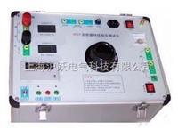 互感器綜合特性測試儀 互感器綜合特性測試儀