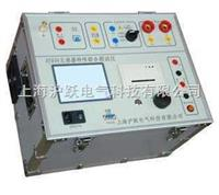 互感器特性綜合測試儀廠家 HY806