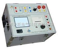 互感器特性綜合測試儀 HY-806A
