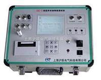 高压开关机械特性测试仪 GKC-8