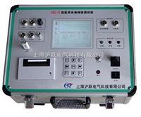 高压开关特性测试仪 GKC-D