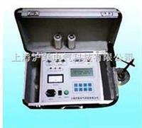 便攜式動平衡測量儀|動平衡測量儀廠家 PHY