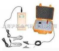 直流系统接地电缆故障定点仪 HY-9801