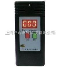 便携式甲烷检测报警仪 JCB4